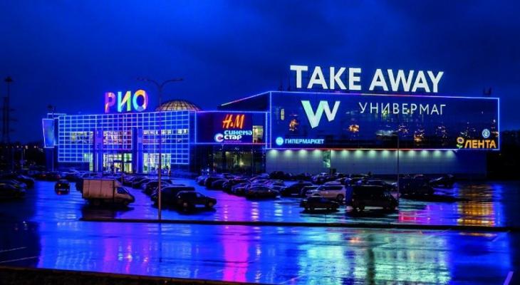 Афиша кино в трц рио в нижнем новгороде шахты театр купить билеты
