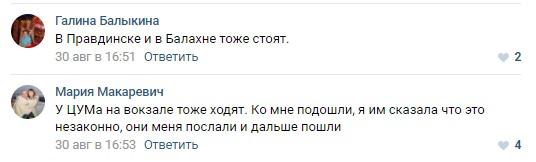 img15045297918023 - Мошенники с ящиками для пожертвований вновь появились в Нижнем Новгороде