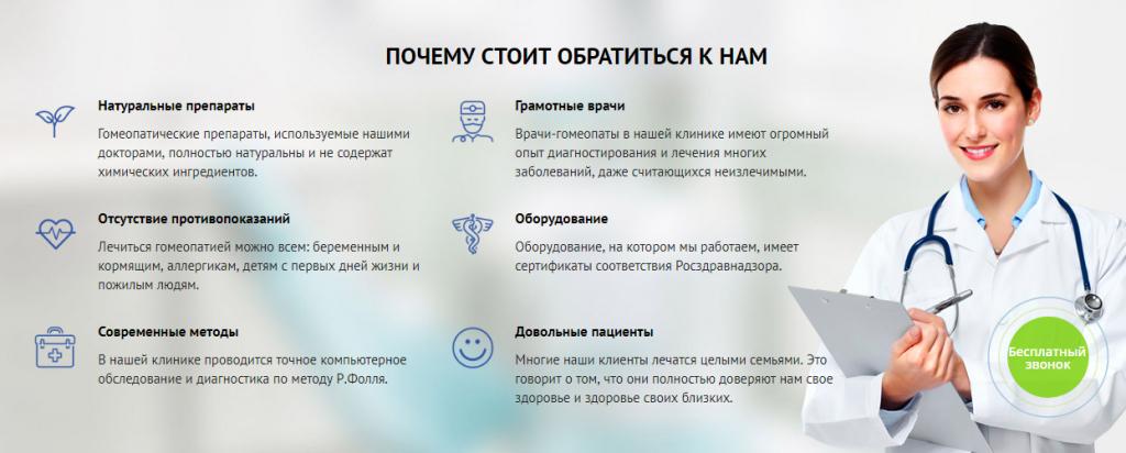 Компьютерная диагностика Эврика мед Нижний Новгород