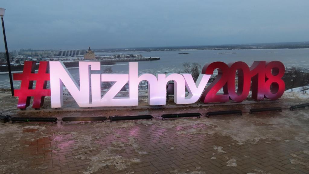 ««Инсталляция «#Nizhny2018» открылась нанабережной Федоровского