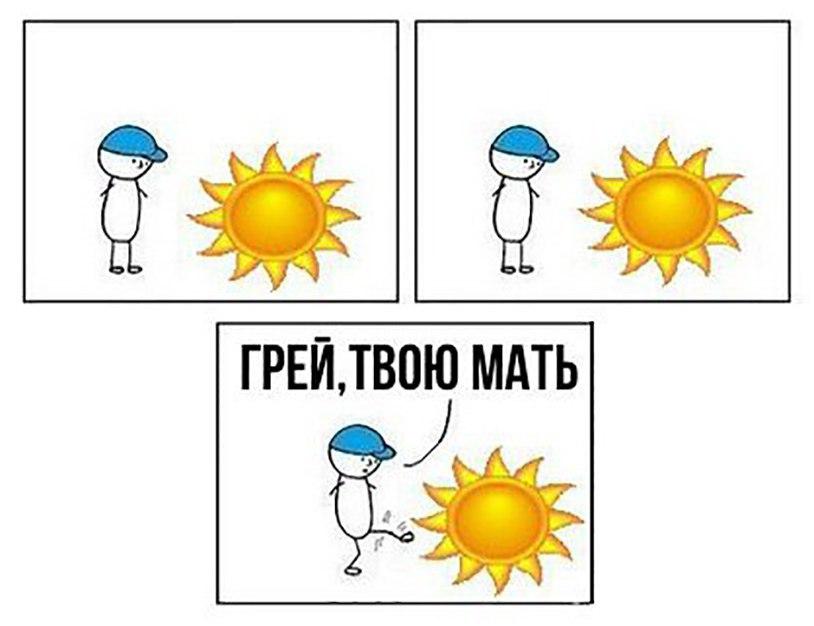 Погода в бековском районе пензенской области на 10 дней