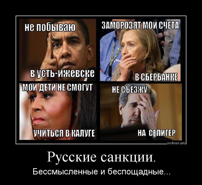 http://progorodnn.ru/userfiles/comoriginal/img-20141219144929-222.jpg