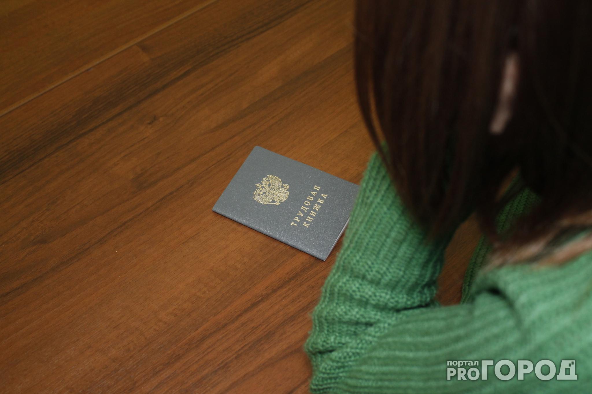 доска объявления интим знакомства без регистрации