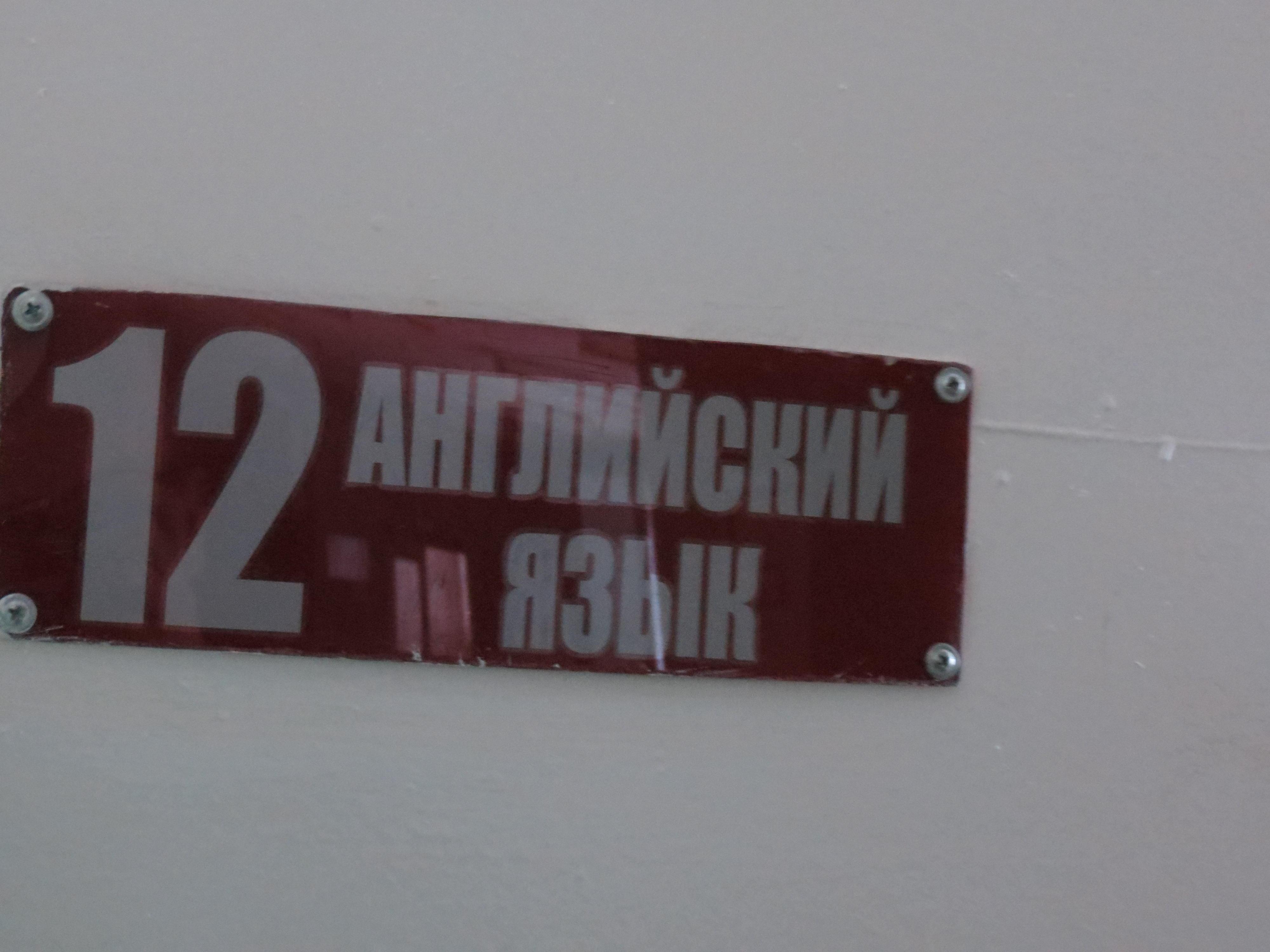 Русская училка хочет ученика 20 фотография