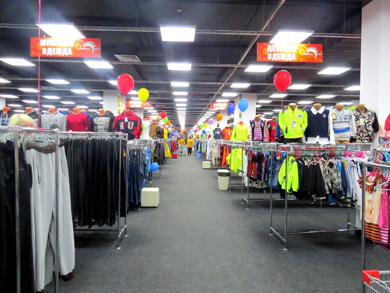 e80e293afd5 Приходите и вы в магазин «Планета Одежда Обувь»! Там вы точно найдете для  себя то