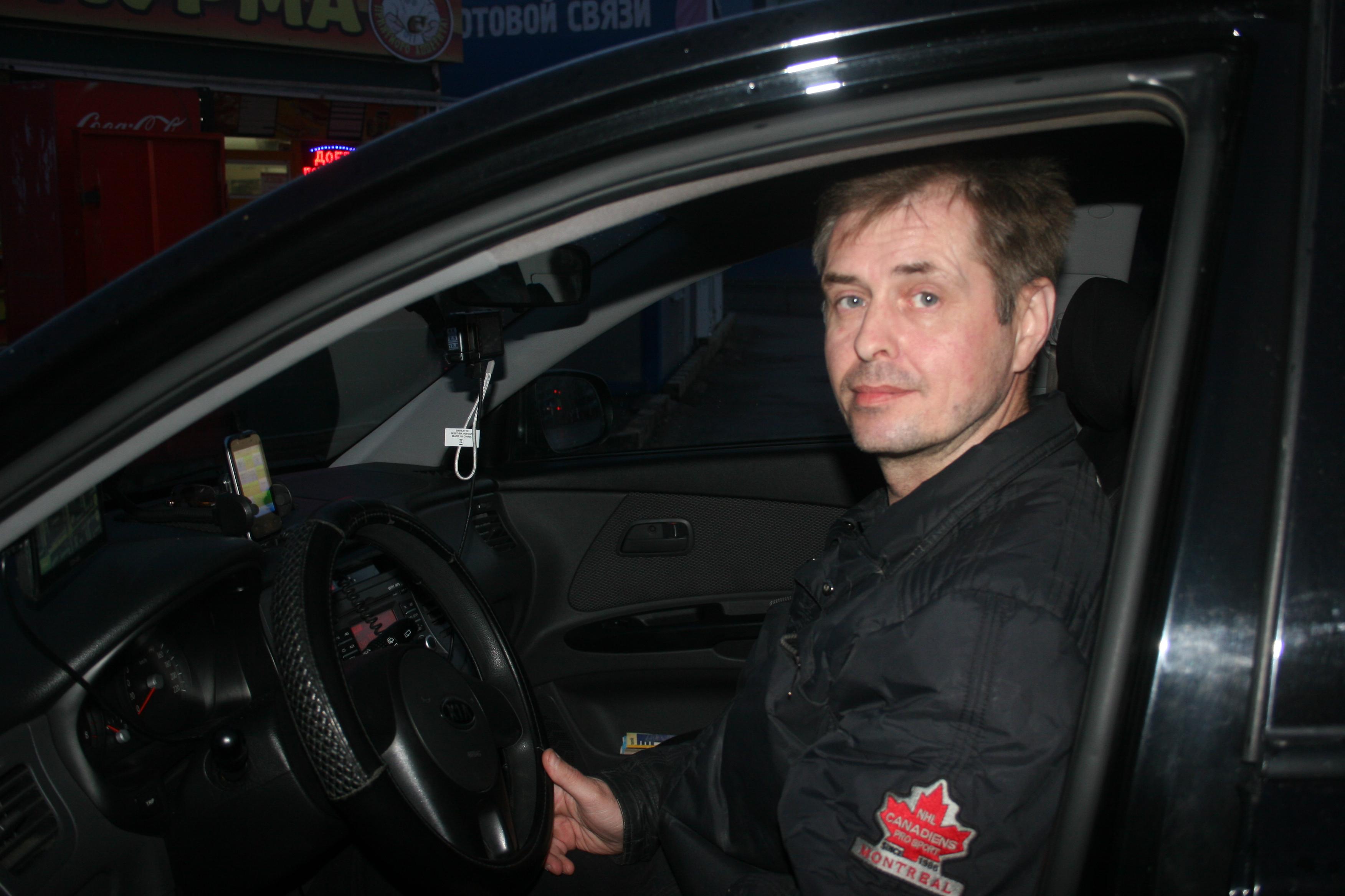 Подглядел секс в машине 8 фотография