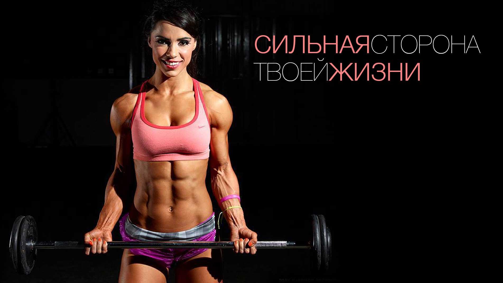 Фитнес клуб бразерс 4 фотография
