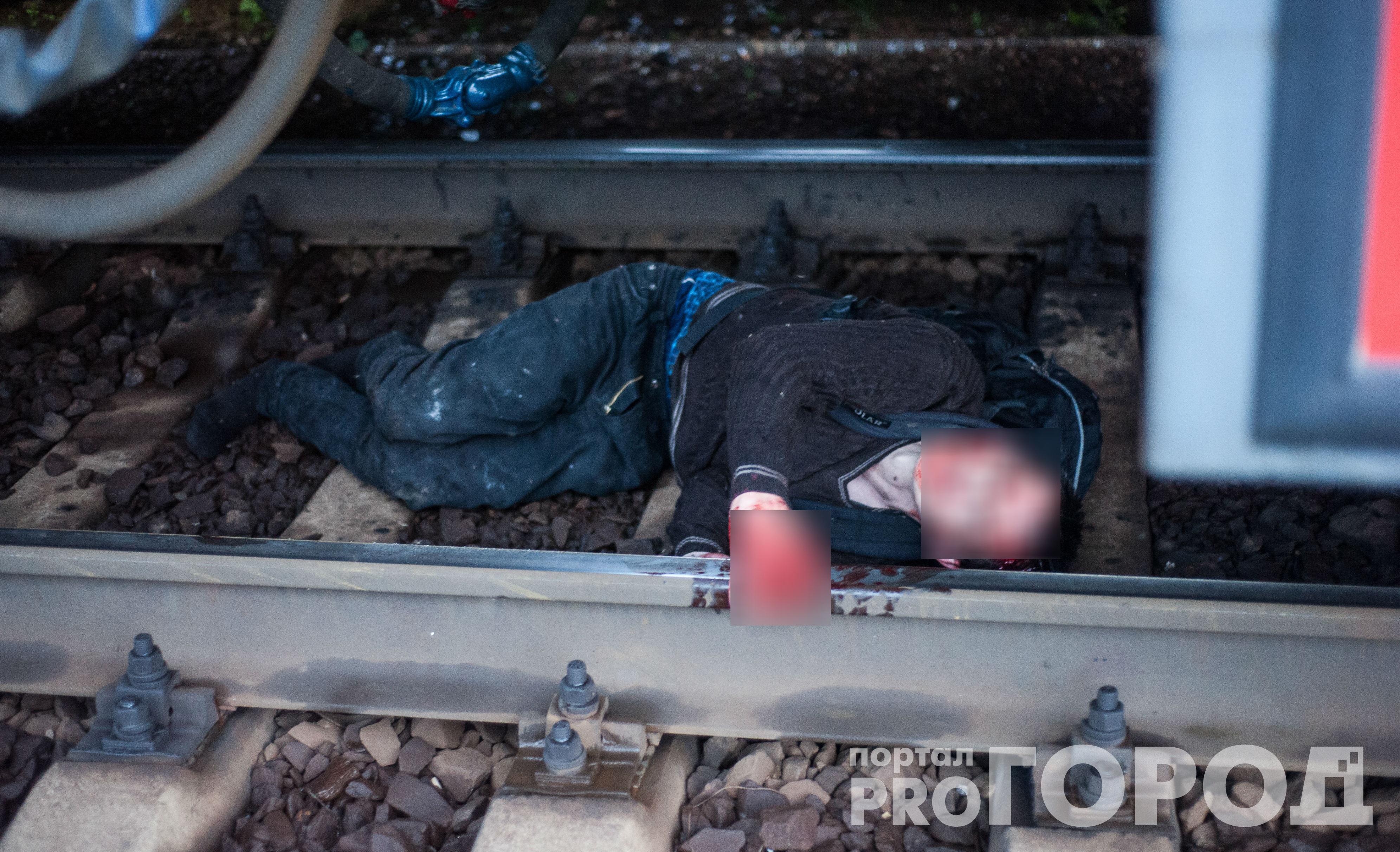 с сон горы скатилась поезд знакомая под