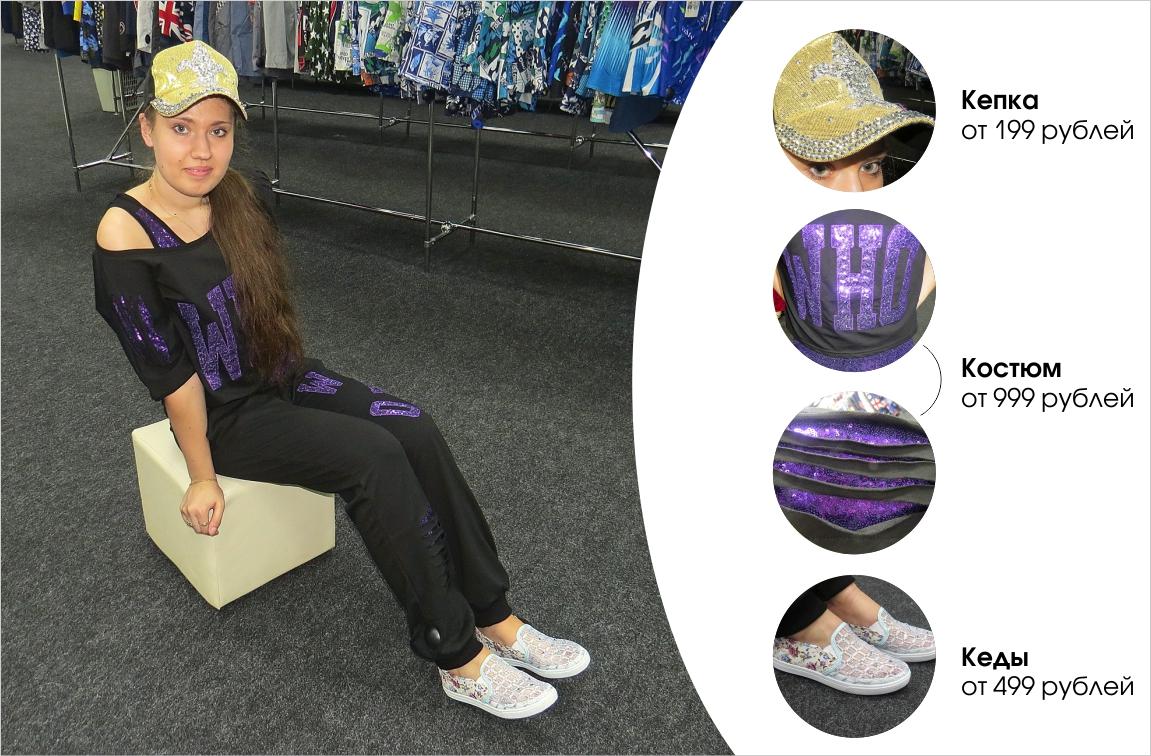 ee05fe694 ... но ничуть не перегружают его - комплект выглядет гармонично.  Черно-фиолетовый костюм, который на нашей героине, состоит из трех вещей:  борцовка, ...