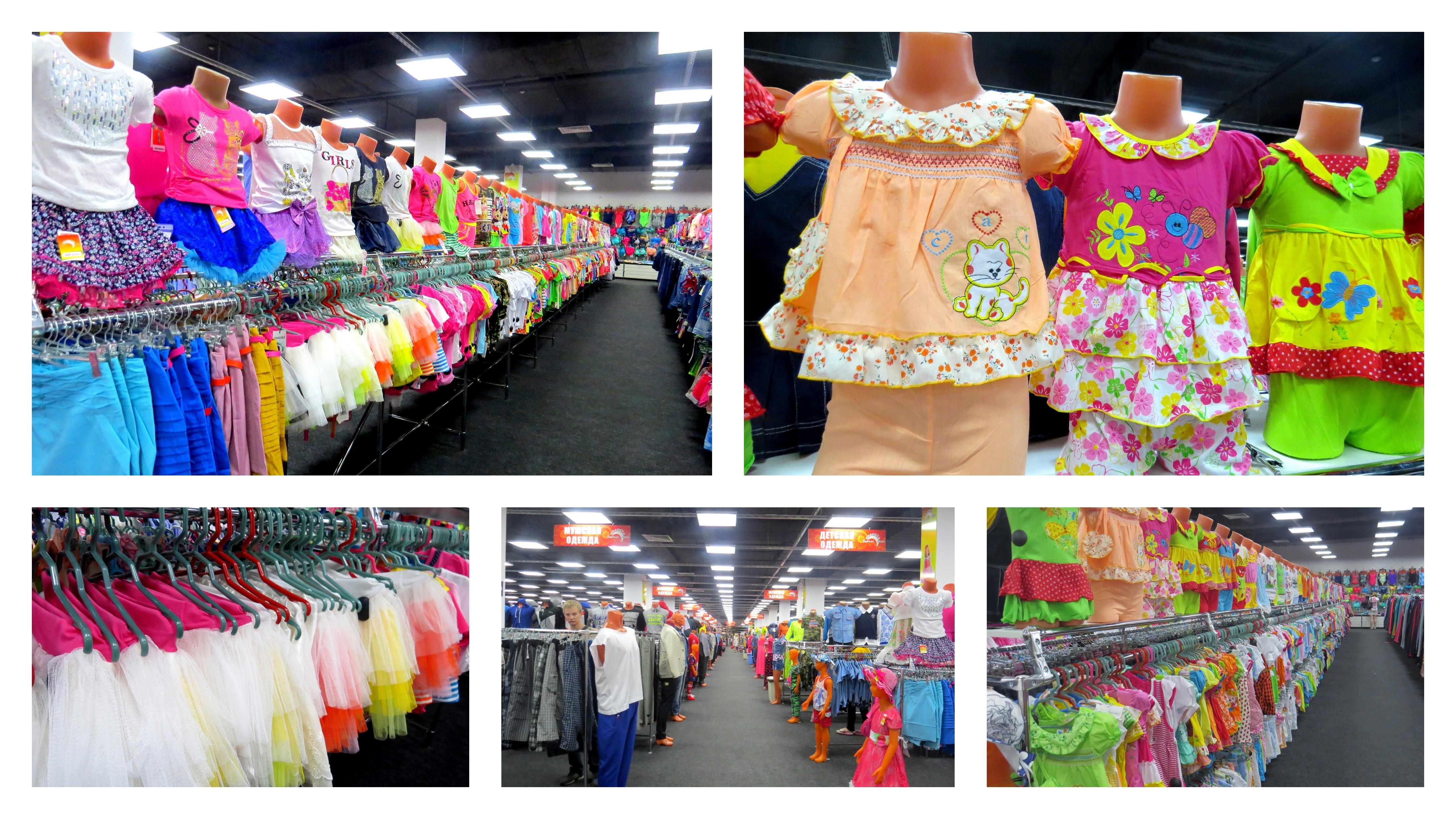 cf5ebab58 Если у вас есть ребенок, то в магазине вы без труда найдете одежду и ему:  широкий выбор вещей для девочек и мальчиков любых возрастов и стилей.