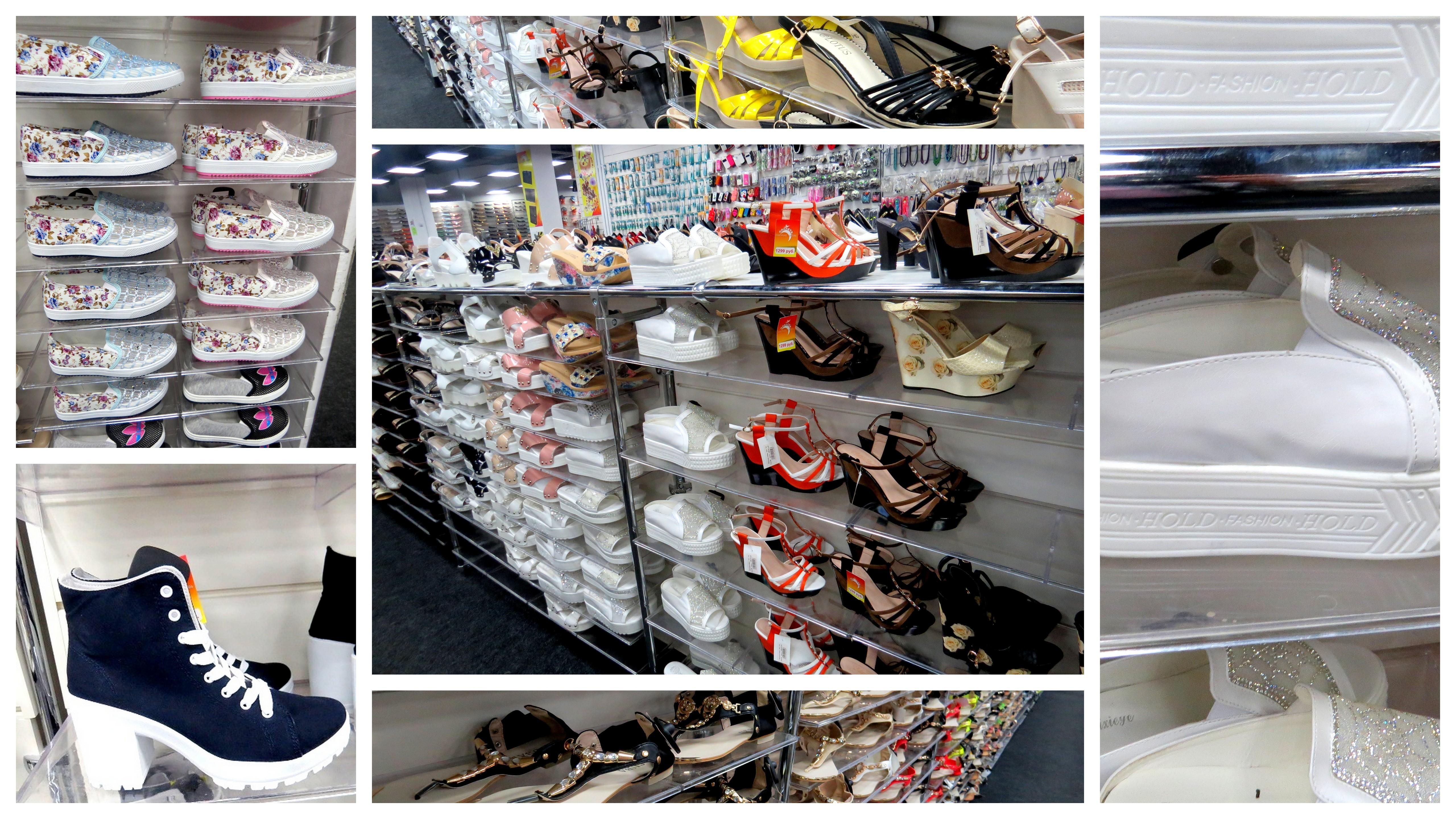 d16d6d42c Кроме того, в магазине «Планета одежда обувь» новое поступление модной  обуви: здесь вы найдете, и популярные кеды на каблуке, и босоножки на  ровной ...