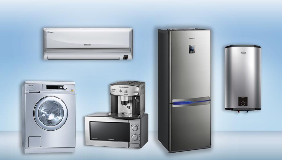 Ремонт стиральных машин нижний новгород обслуживание кондиционера казань