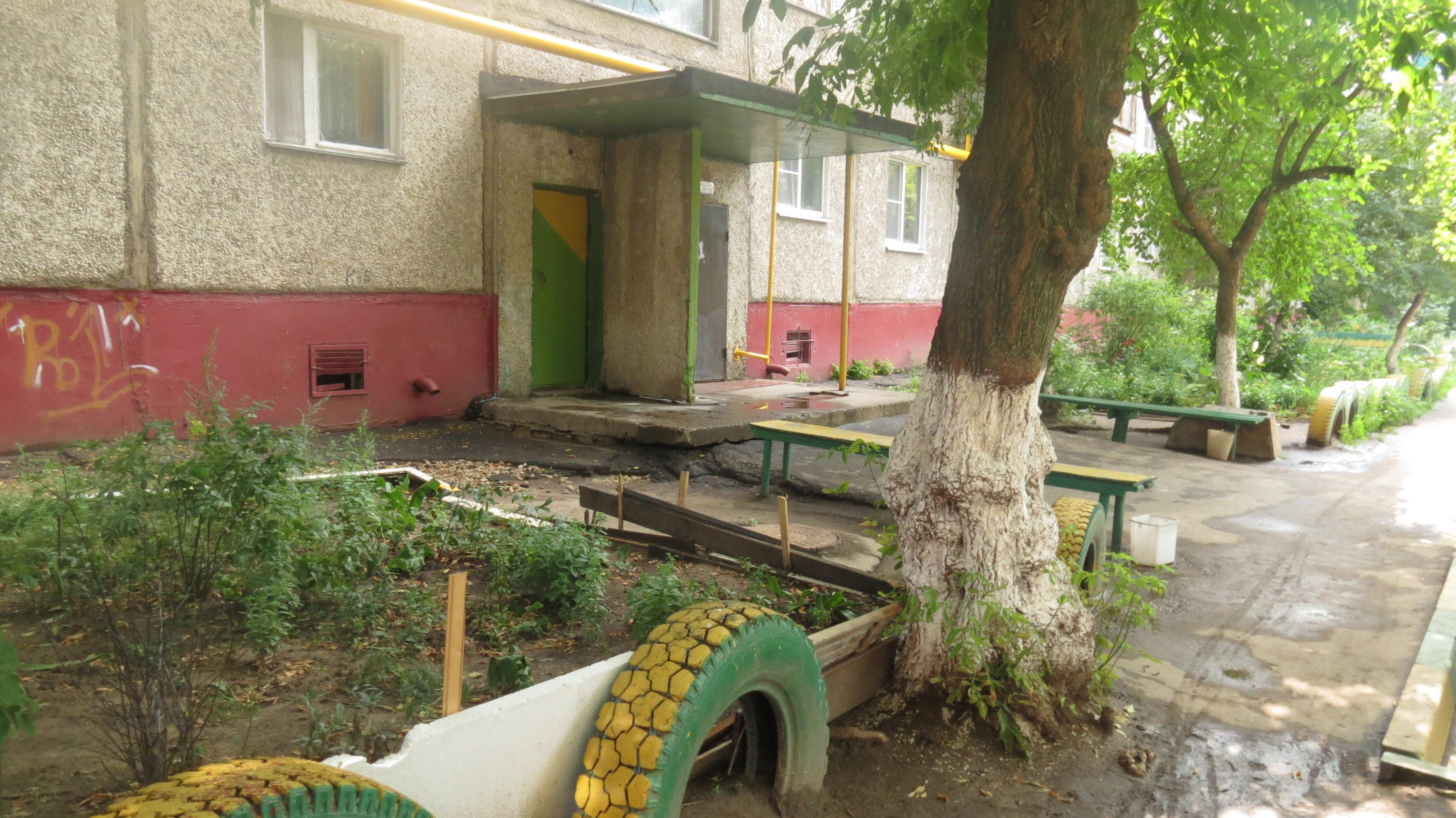 Челябинская областная больница челябинск официальный сайт