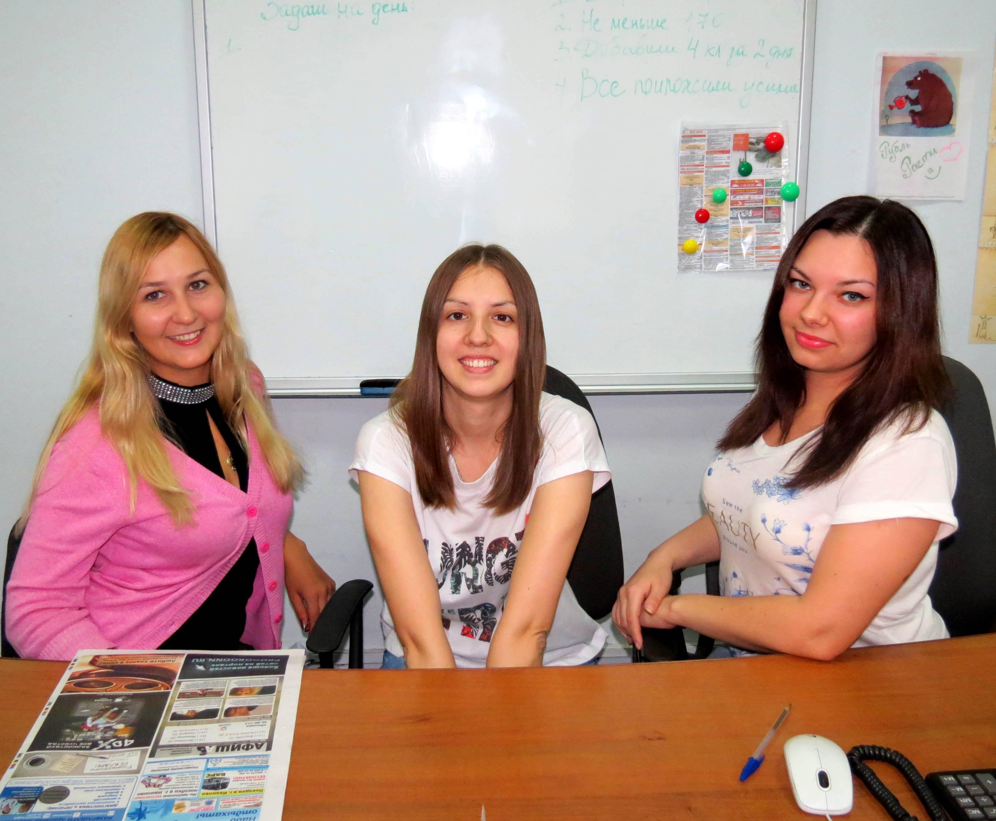 bbs знакомства доска объявлений moskva