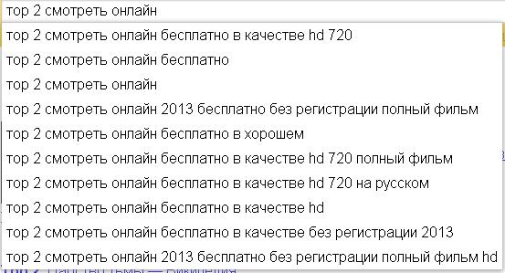 Новости стс прима красноярск сегодня смотреть в 19 00 онлайн
