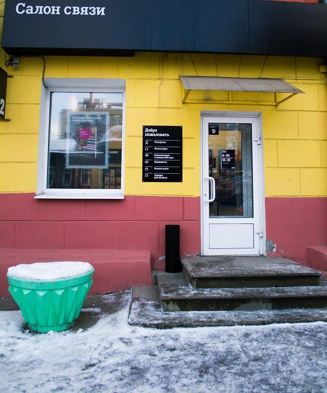 Личный опыт: перенос номера в Нижнем Новгороде