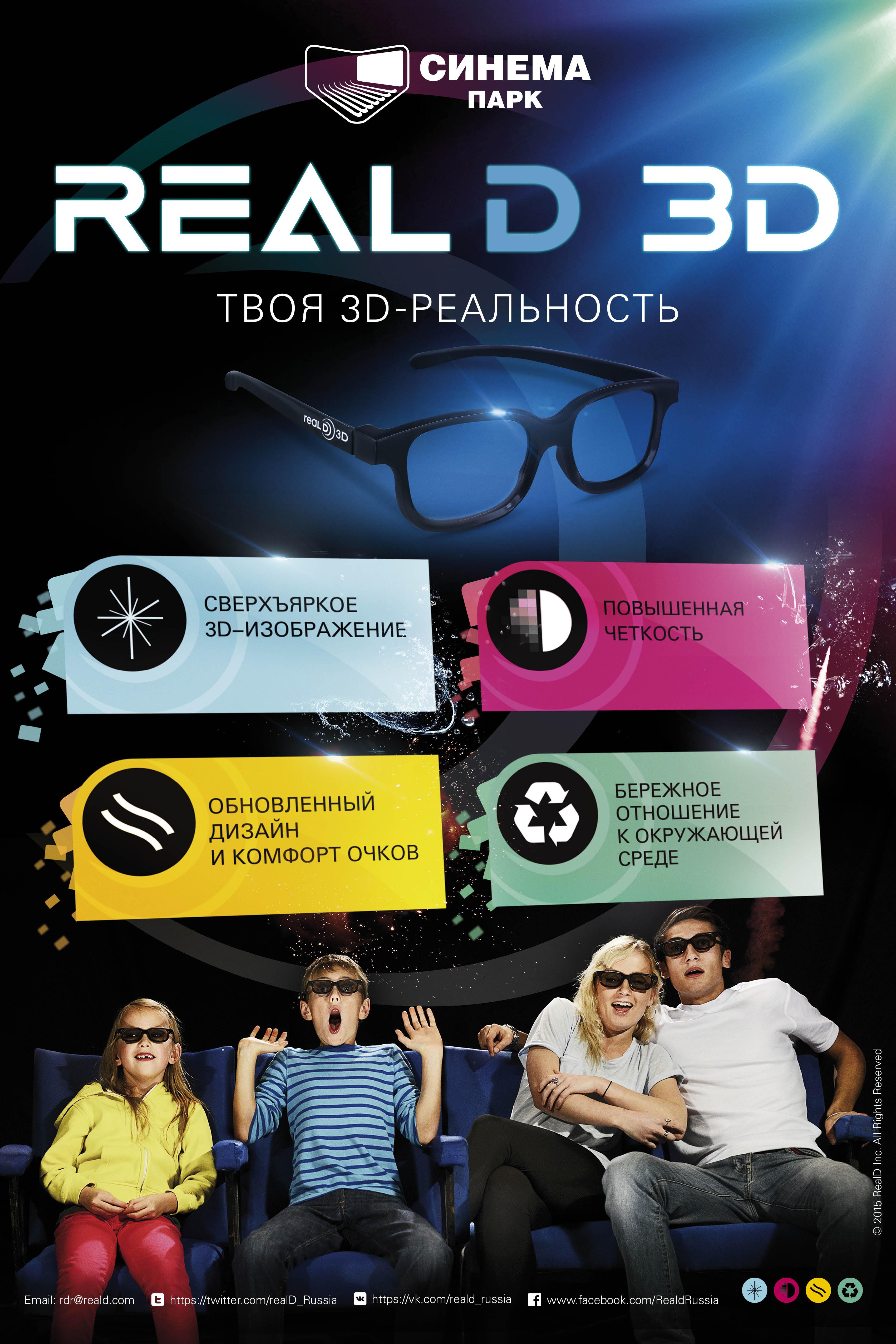 Очки в новгороде 25 фотография