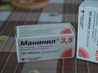 http://u14.s.progorodnn.ru/userfiles/old/newsmainpic/8fe287f541dcff8609b0709a419b9684_600.jpg