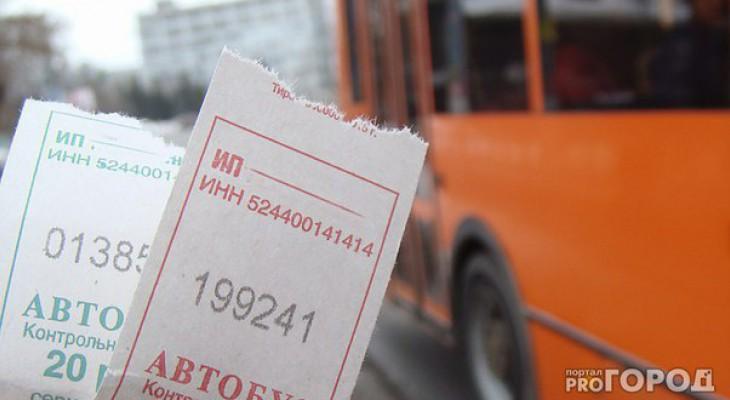 Схема проезда транспорта нижний новгород фото 700