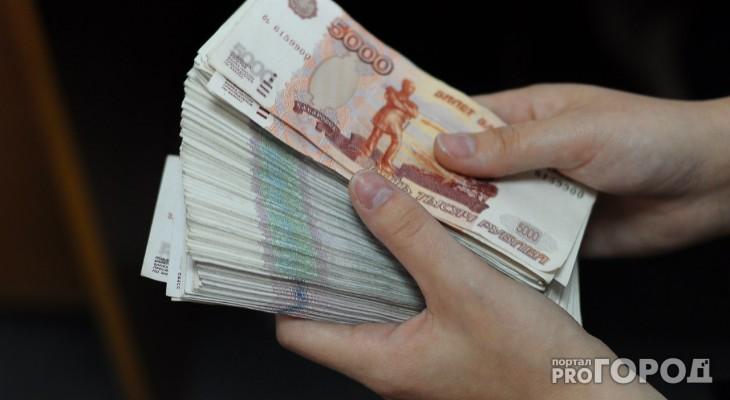 В России появятся новые виды социальных выплат