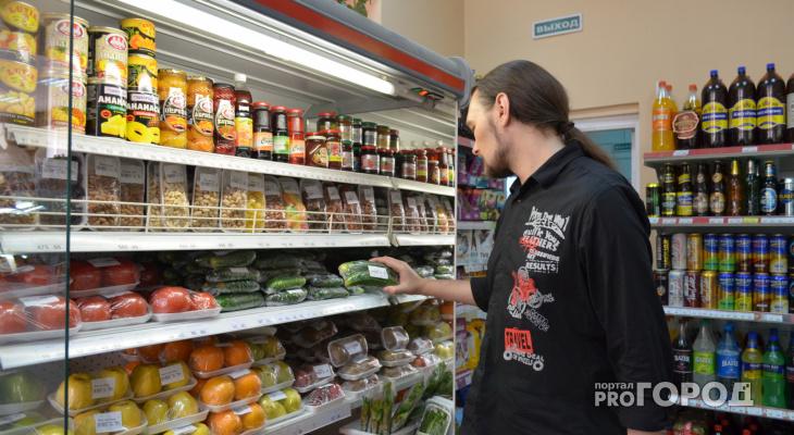 Лайфхак: как правильно выбрать овощи