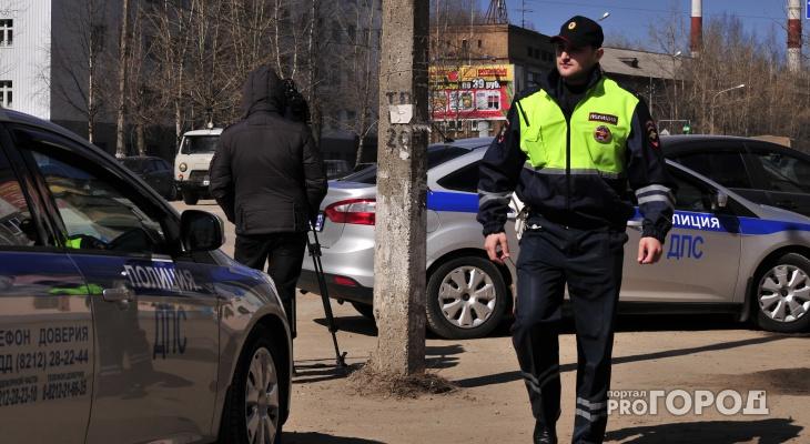 Новости правительства москвы сегодня