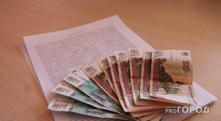 Дополнительное пособие на детей-инвалидов появится в Нижегородской области