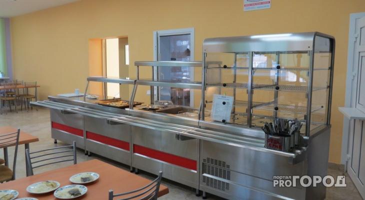 Огбуз городская детская поликлиника 4 города белгорода