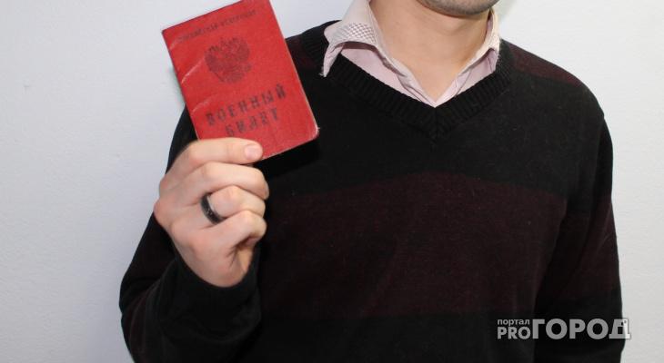 В Нижнем Новгороде можно получить бесплатную консультацию юриста по вопросам призыва в армию