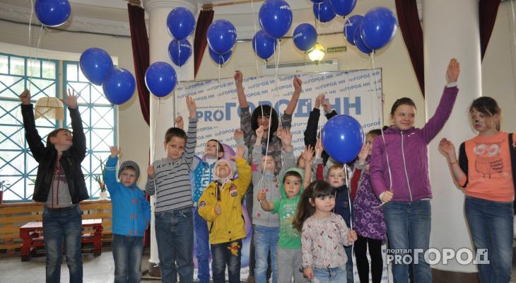 """""""Pro Город"""" провел бесплатный фестиваль детского творчества"""