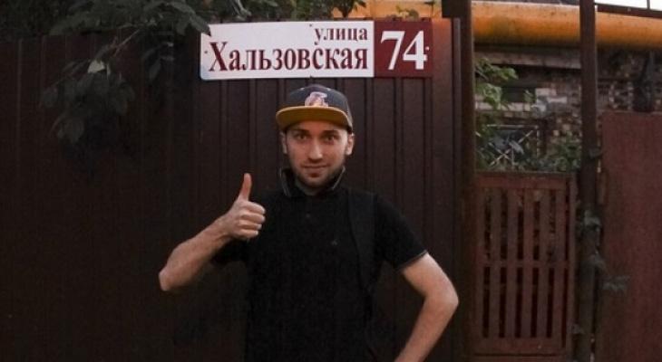 Фамилия москвича стала причиной его приезда в Сормово