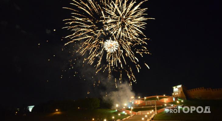Празднование Дня города в Нижнем завершилось салютом (фото и видео)