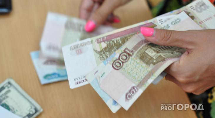 В Дзержинске школьницы собирают деньги на личные расходы, прикрываясь благотворительностью