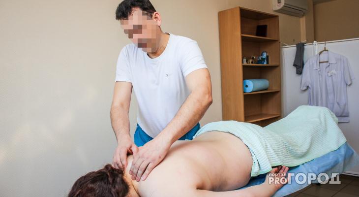 Русский массажист фото