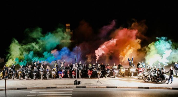 Фото цветного дыма