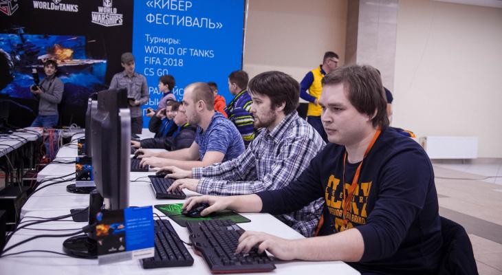 «Ростелеком» организовал киберфестиваль в Нижнем Новгороде