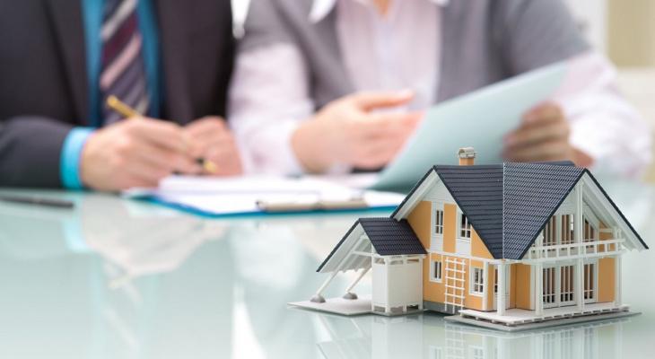 Кредит под залог квартиры в нижнем новгороде идея банк взять кредит онлайн