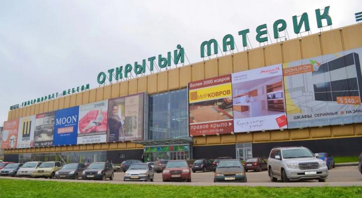 Гипермаркет мебели «Открытый Материк» возобновил работу