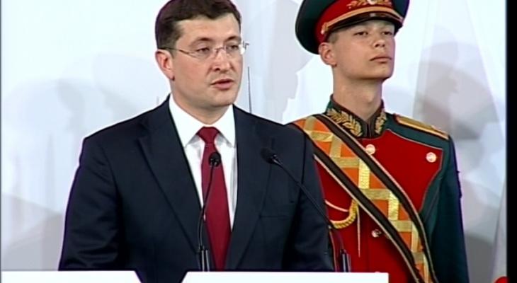 Глеб Никитин вступил в должность губернатора Нижегородской области (ФОТО, ВИДЕО)