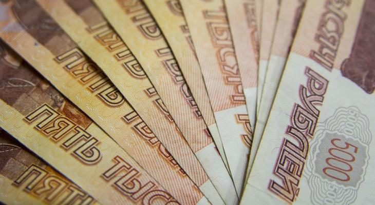 Здание департамента финансов мэрии Нижнего Новгорода отремонтируют за 713 тысяч рублей