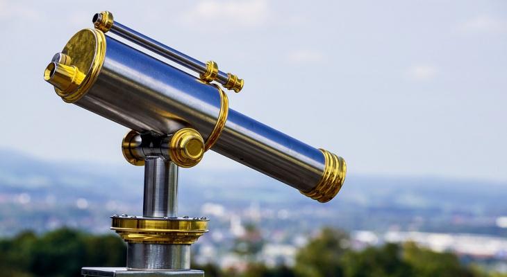 Нижегородцы смогут увидеть солнце в телескоп Нижегородского планетария