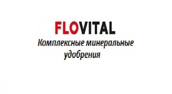 Нижегородский производитель химической продукции компания «Гарант» выходит на азиатский рынок