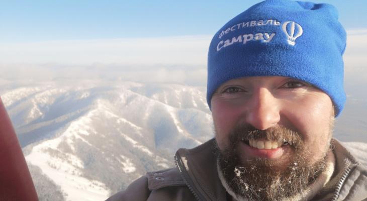 Нижегородец перелетел через Уральские горы на воздушном шаре (ВИДЕО)