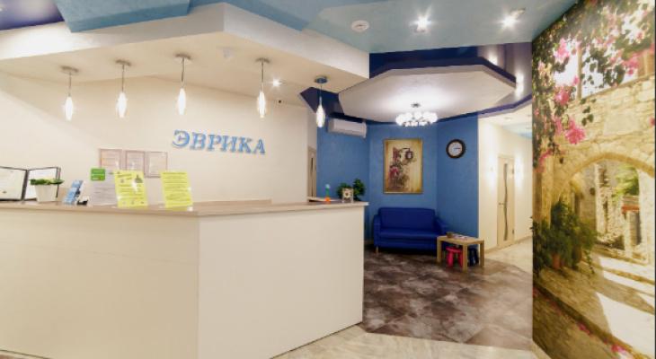 Как проходит прием у классического гомеопата в Нижнем Новгороде?