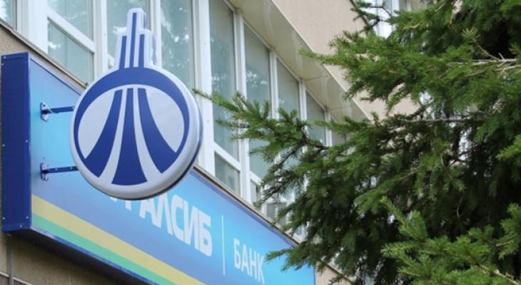 Банк УРАЛСИБ предлагает корпоративным клиентам счетдля идентификации платежей