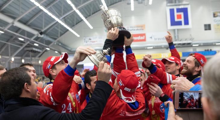 Россия чемпион! Наша сборная по хоккею с мячом победила на чемпионате мира