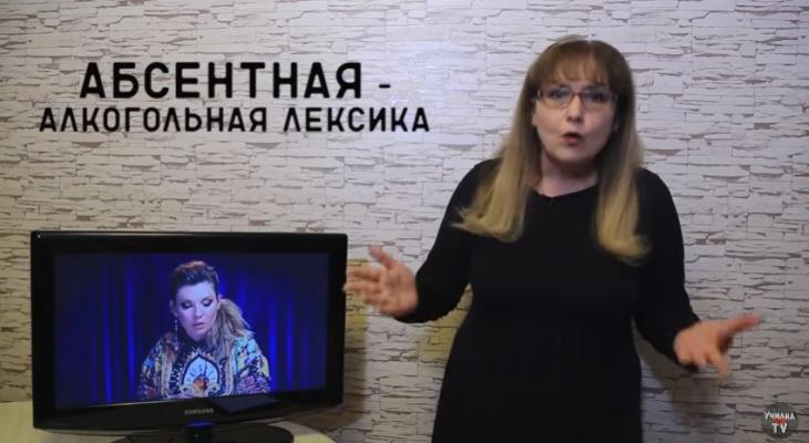 Нижегородка Татьяна Гартман поймала на ошибках Леру Кудрявцеву и Бориса Корчевникова (ВИДЕО)