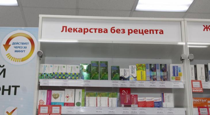 Работник аптеки незаконно отказал инвалиду в выдаче лекарств в Сарове