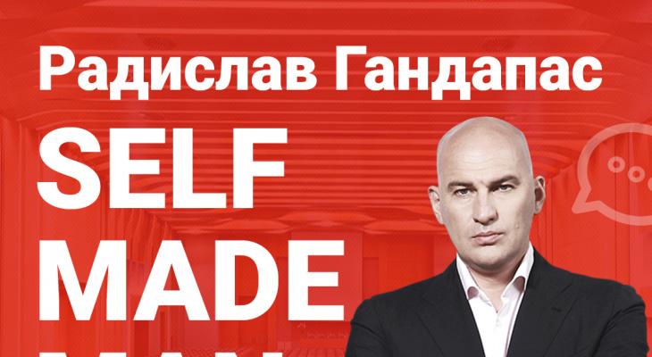 В Нижнем Новгороде Радислав Гандапас выступит с популярным тренингом «SelfMadeMan: самоменеджмент и самомотивация»