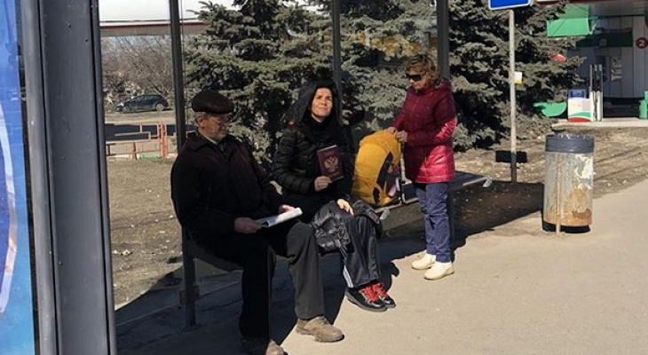 Фанаты Натальи Орейро запустили челлендж на остановке «Термаль» в Нижнем Новгороде